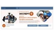 Сделаю обложку для группы 140 - kwork.ru