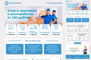 Дизайн и верстка адаптивного html письма для e-mail рассылки 124 - kwork.ru