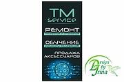 Наружная реклама 193 - kwork.ru