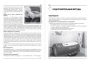 Верстка книг, газет, научных изданий, музыкальных произведений 9 - kwork.ru