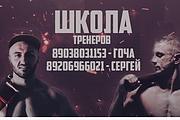 Создам лендинг на вордпресс быстро 56 - kwork.ru