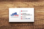 3 варианта дизайна визитки 153 - kwork.ru
