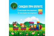 Создам привлекательный баннер 24 - kwork.ru