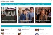 Установка CMS Wordpress на хостинг с полной настройкой 17 - kwork.ru