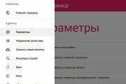 Создам сайт для пассивного заработка 76 - kwork.ru