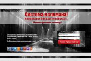 Продающий одностраничный Landing Page на Тilda 10 - kwork.ru