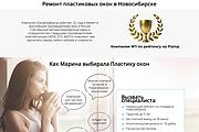 Вёрстка сайтов по доступной цене 365 - kwork.ru