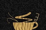 Разработаю 3 варианта растрового логотипа 7 - kwork.ru