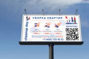 Разработка уникального логотипа 211 - kwork.ru