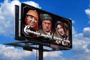 Разработаю дизайн билборда 65 - kwork.ru