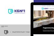 Разработка логотипа для сайта и бизнеса. Минимализм 163 - kwork.ru