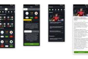 Дизайн мобильного приложения UI UX 44 - kwork.ru