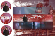 Шапка для Вашего YouTube канала 211 - kwork.ru