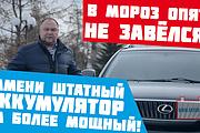 Превью картинка для YouTube 108 - kwork.ru