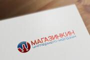 Разработаю 3 варианта модерн логотипа 207 - kwork.ru