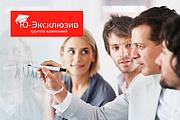 Создам логотип по вашему эскизу 214 - kwork.ru