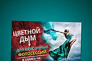 Сочный дизайн креативов для ВК 54 - kwork.ru