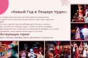 Стильный дизайн презентации 736 - kwork.ru