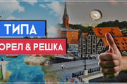 Креативные превью картинки для ваших видео в YouTube 179 - kwork.ru