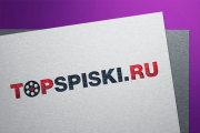 Нарисую логотип в стиле handmade 203 - kwork.ru