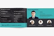 Разработаю Маркетинг Кит, для личных встреч и рассылки 299 - kwork.ru