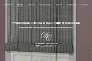 Разработаю дизайн Landing Page 112 - kwork.ru
