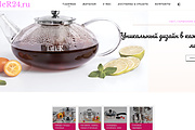 Создание одностраничника на Wordpress 348 - kwork.ru