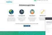 Создание одностраничника на Wordpress 340 - kwork.ru