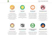 Создание одностраничника на Wordpress 321 - kwork.ru