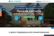 Создание одностраничника на Wordpress 314 - kwork.ru