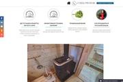 Создание одностраничника на Wordpress 309 - kwork.ru
