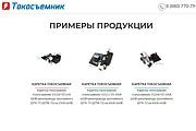Создание одностраничника на Wordpress 286 - kwork.ru