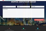 Создание одностраничника на Wordpress 285 - kwork.ru