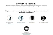 Создание одностраничника на Wordpress 274 - kwork.ru
