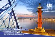 Макет календаря фирменного, семейного 12 - kwork.ru