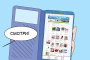 Нарисую стрип для газеты, журнала, блога, сайта или рекламы 33 - kwork.ru