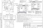 Оцифровка в AutoCAD 3 - kwork.ru