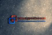 Разработаю дизайн логотипа 282 - kwork.ru