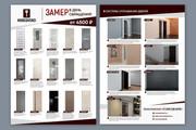 Разработаю дизайн листовки, флаера 209 - kwork.ru