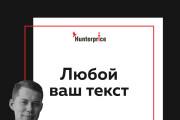 9 Шаблонов для постов в инстаграм 26 - kwork.ru