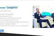 Создание сайта - Landing Page на Тильде 265 - kwork.ru