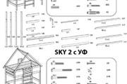 Схема, инструкция сборки мебели 45 - kwork.ru