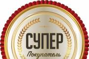 Сделаю логотип в круглой форме 170 - kwork.ru