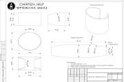 Портфолио chertezh_help
