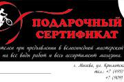 Подготовка макетов к печати офсет, цифра, широкоформатная печать 10 - kwork.ru