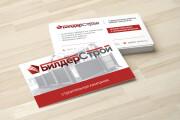 Дизайн визитки с исходниками 125 - kwork.ru