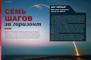 Верстка журнала, книги, каталога, меню 26 - kwork.ru