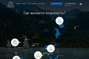 Делаю копии landing page 83 - kwork.ru