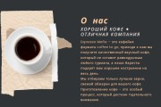 Стильный дизайн презентации 824 - kwork.ru