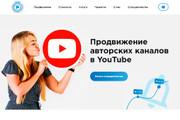 Профессионально и недорого сверстаю любой сайт из PSD макетов 113 - kwork.ru